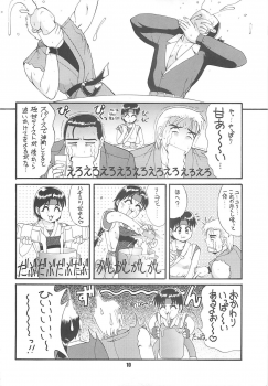 (CR22) [Saigado (Ishoku Dougen)] The Yuri & Friends '97 (King of Fighters) - page 9