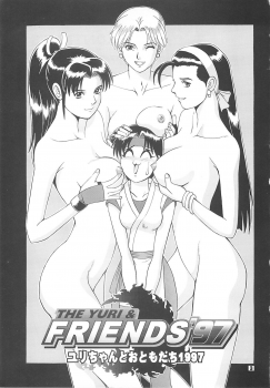 (CR22) [Saigado (Ishoku Dougen)] The Yuri & Friends '97 (King of Fighters) - page 2