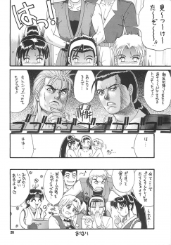 (CR22) [Saigado (Ishoku Dougen)] The Yuri & Friends '97 (King of Fighters) - page 27