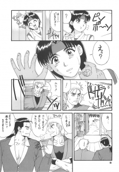 (CR22) [Saigado (Ishoku Dougen)] The Yuri & Friends '97 (King of Fighters) - page 10