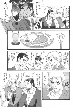 (CR22) [Saigado (Ishoku Dougen)] The Yuri & Friends '97 (King of Fighters) - page 8