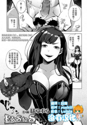 [Parabola] EgoS to S (Girls forM Vol.15) [Chinese] [沒有漢化] [Digital]